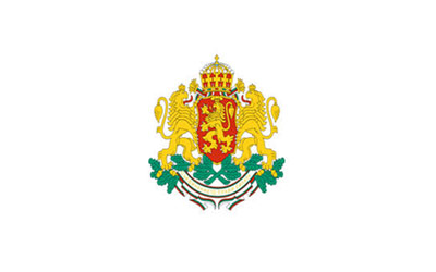 Υπουργείο οικονομικών της Βουλγαρίας