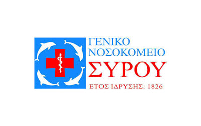 Γενικό Νοσοκομείο Σύρου